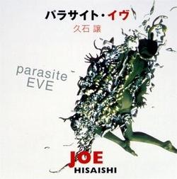 Parasite Eve, la musique du film