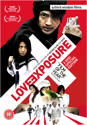 Love_Exposure_LoveExposuresleeve
