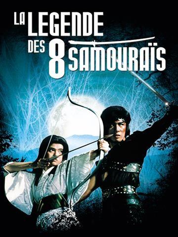 La Légende des 8 samouraïs