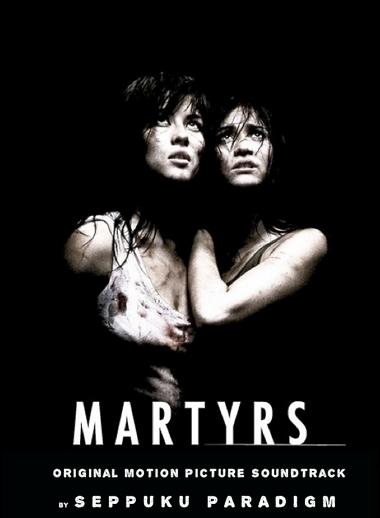 Martyrs et Eden Log – Les OST
