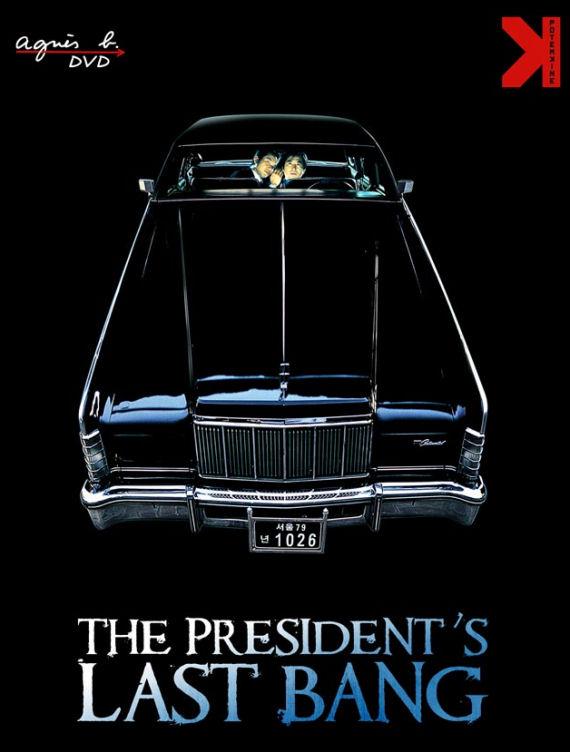 The President's last bang, en dvd