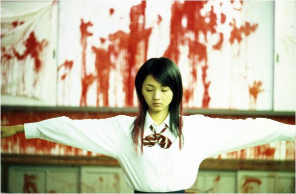 Love Exposure (Ai no mukidashi), de Sion Sono